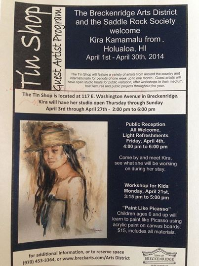 Tin Shop Artist Residency Kira Kamamalu