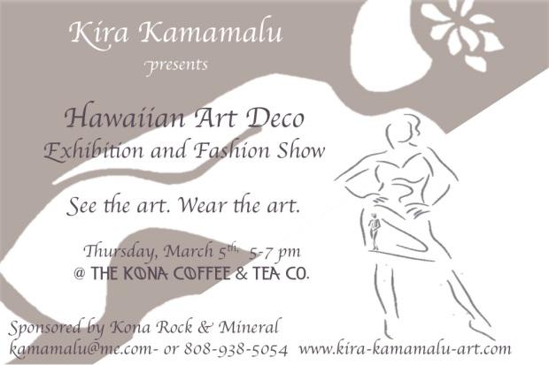 ArtDecoExhibition invite